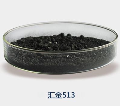 磷生铁稳定剂