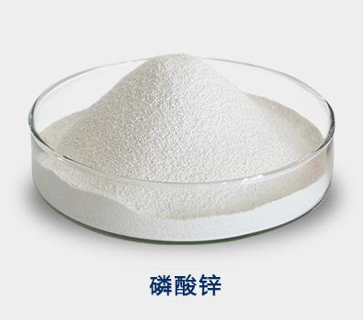水性涂料用磷酸锌