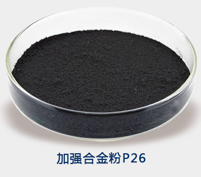 粉末冶金磷铁粉